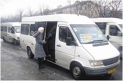 краснокаменский городской портал