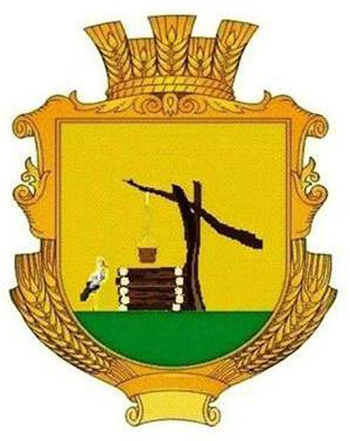 На Днепропетровщине в Криничанской громаде появился собственный герб