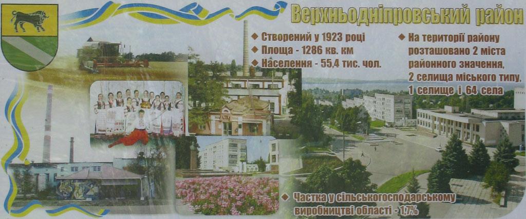 Криминальные новости калининск саратовская область