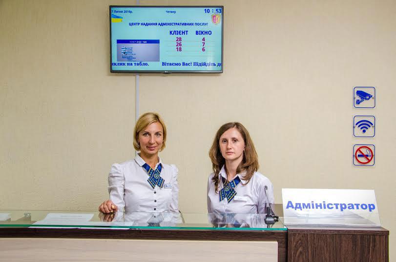 центр предоставления административных услуг (ЦПАУ)