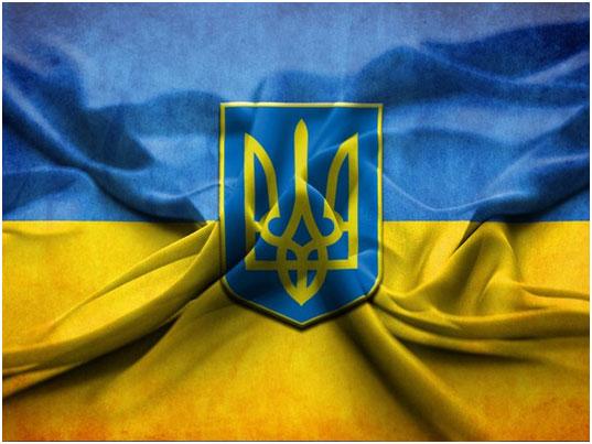 флаг днепропетровска