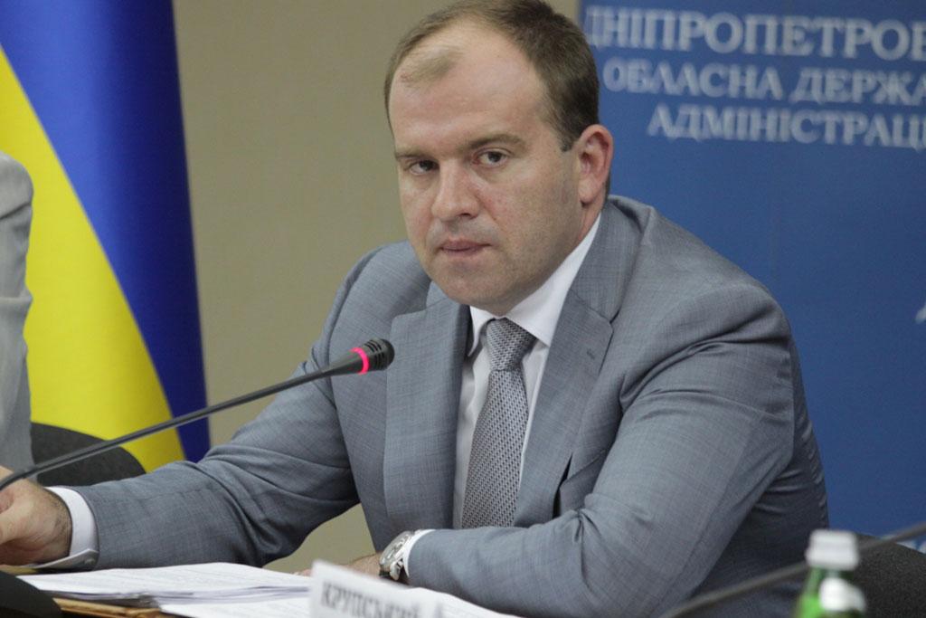 православные знакомства в днепропетровской области