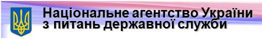 Приказ Министерства энергетики РФ от г. 103