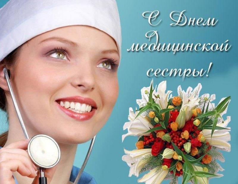 Сценарий медсестер на день рождение