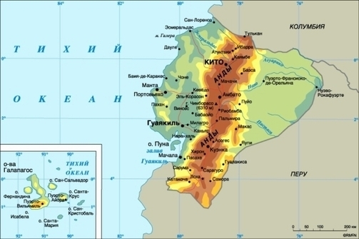 11,0 млн. человек, главным образом индейцы кечуа (40%) и метисы...