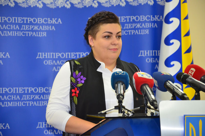 директор департамента здравоохранения ДнепрОГА Наталья Будяк