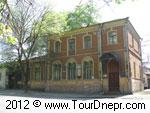 Музейный центр Е. П. Блаватской и её семьи в Днепропетровске