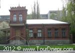 Мемориальный дом-музей академика Д. И. Яворницкого в Днепропетровске