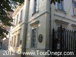 Музей Литературное Приднепровье в Днепропетровске