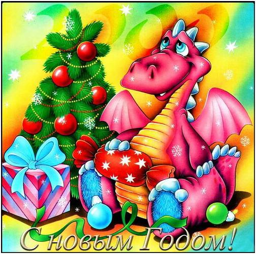Новогодние праздники 2012 года