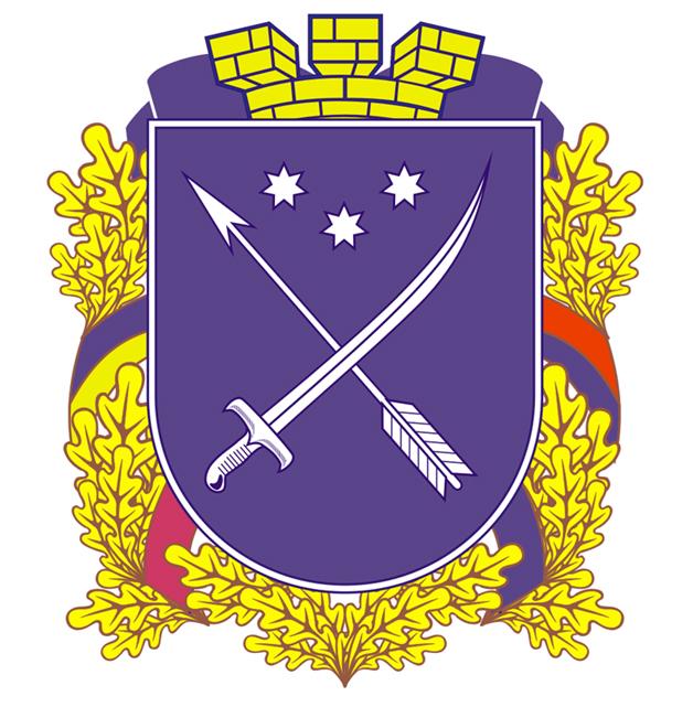 герб днепропетровска