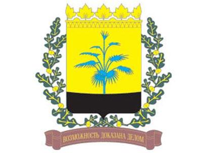 герб здравоохранения