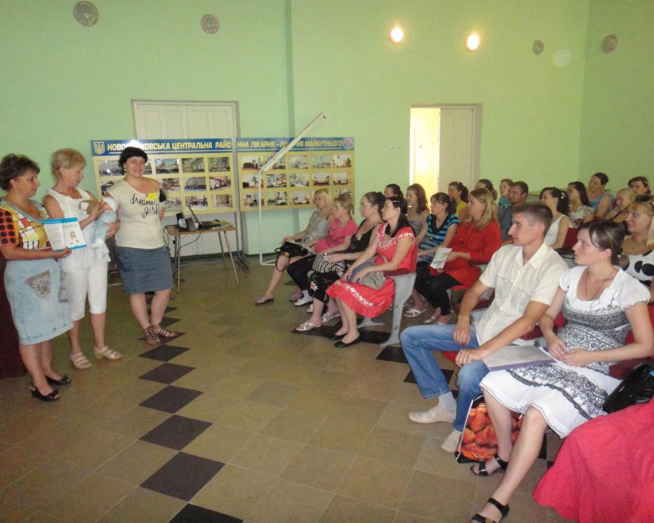 мероприятия с целью поощрения молодых матерей к грудному вскармливанию