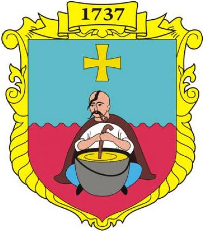 герб днепропетровской области