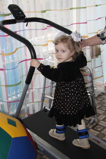знакомство детей инвалидов днепропетровск