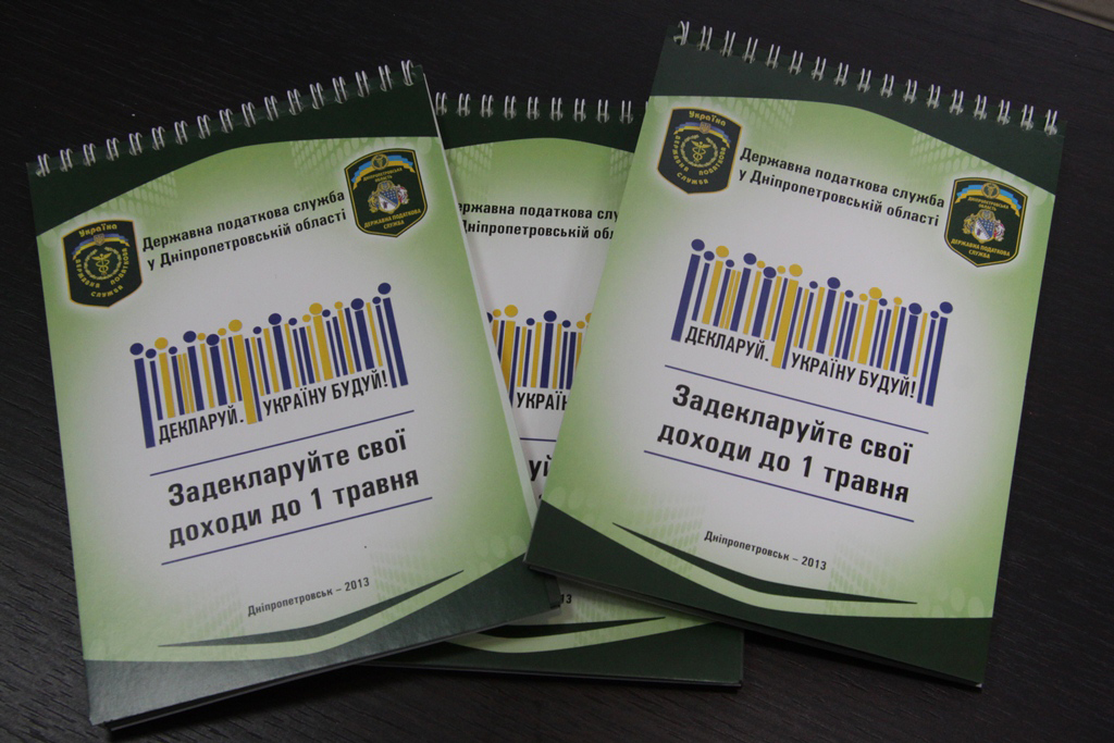 Дмитрий Колесников получил электронный ключ лично для себя.