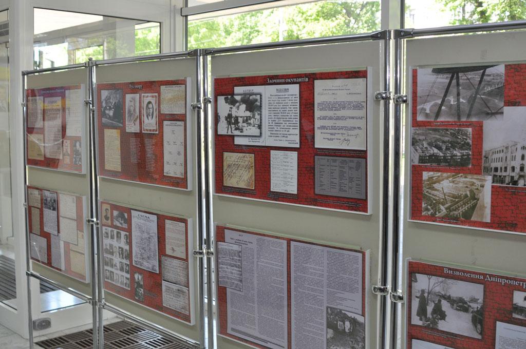 Выставки документов