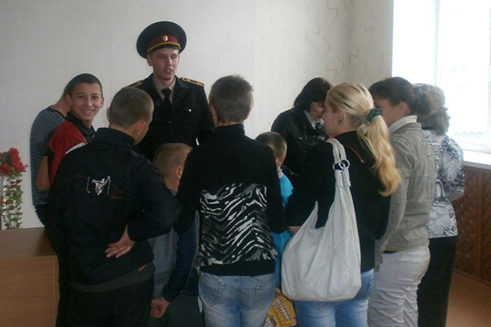 знакомства в верхнеднепровском районе
