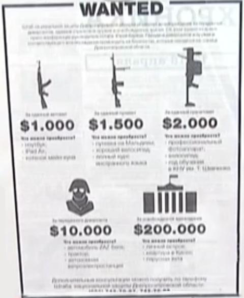 денежное вознаграждение за сданное оружие в Днепропетровской области