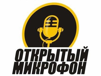 Официальный сайт Сергиевского района С заседания коллегии