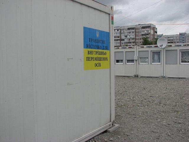 модульный городок для переселенцев на Днепропетровщине