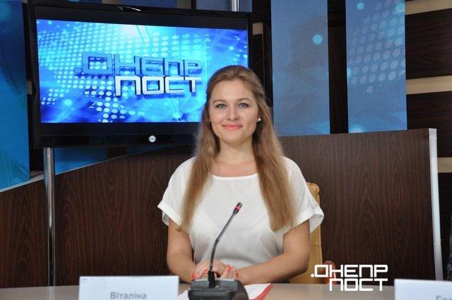 Виталина Милянец