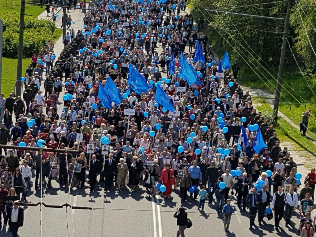 гостиные фото марш победы днепропетровск разбудим