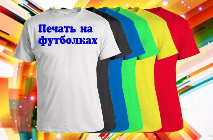 печать и принты на футболках