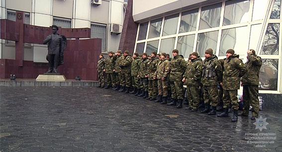 Полицейские Днепропетровщины отправились нести службу в Донецкую и Луганскую области