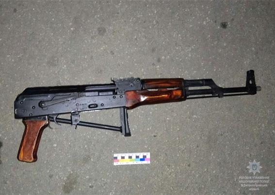 В Павлограде полицейские обнаружили в автомобиле автомат Калашникова и патроны