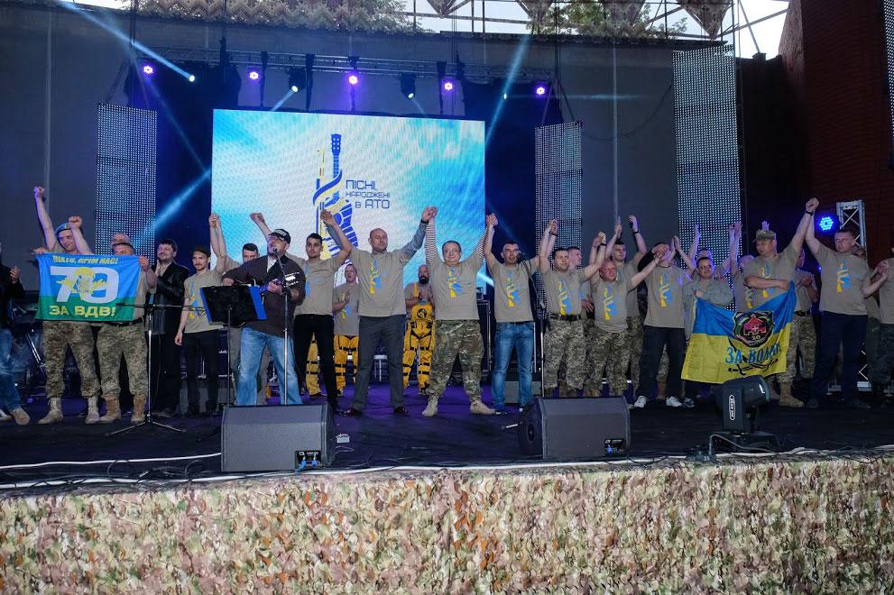 В Днепре состоялся Всеукраинский фестиваль «Песни, рожденные в АТО» 2017
