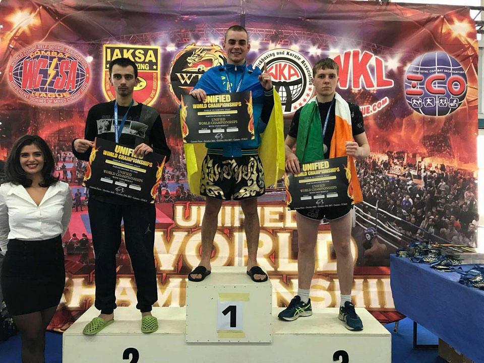 всеукраинский чемпионат по боксу