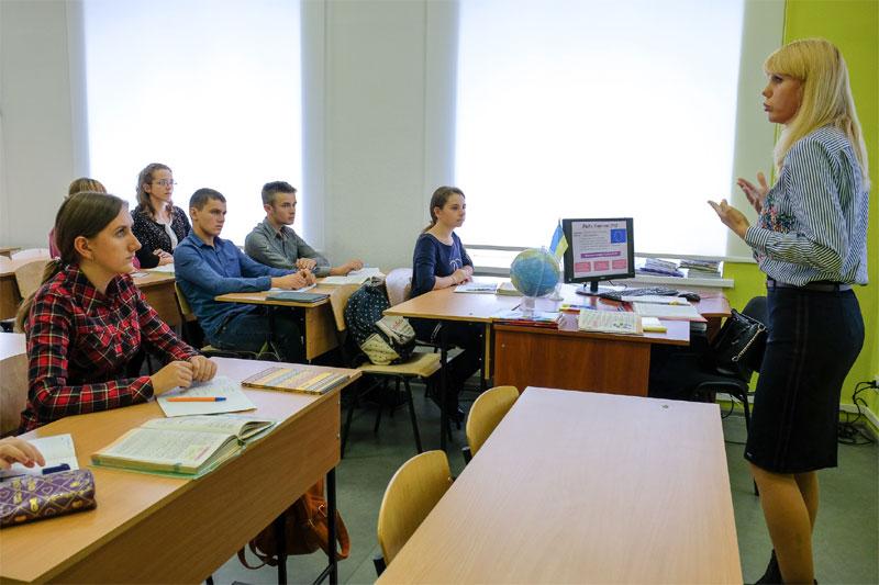 педагог и ученики