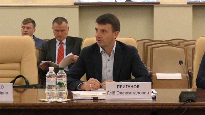 заседание Правления Украинской Ассоциации районных и областных советов