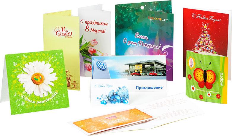 Вове картинки, типография цена открыток