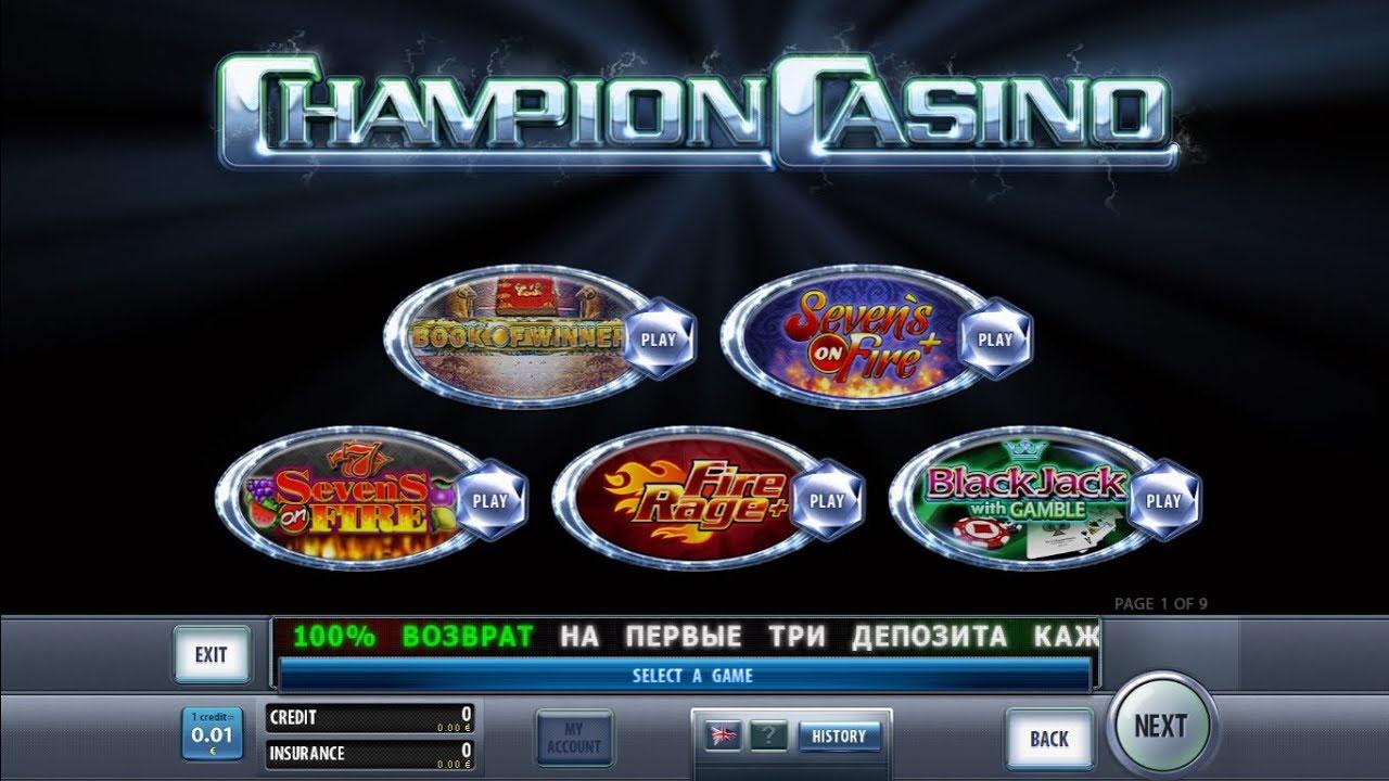Онлайн казино регистрация с подарками на счет минимальные депозиты онлайн казино