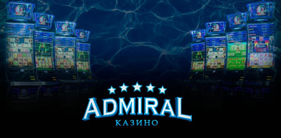 Игровые аппараты адмиралы скачать игровые аппараты slot casino