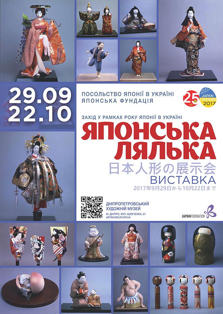 выставка в художественном музее
