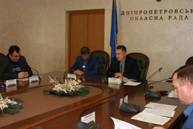 В областном совете обсуждали новые положения закона Украины «Об образовании»