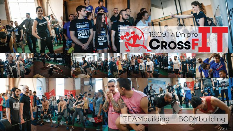 Archer Software вызывает IT-людей Украины на чемпионат Open-air CrossFIT в Днепре