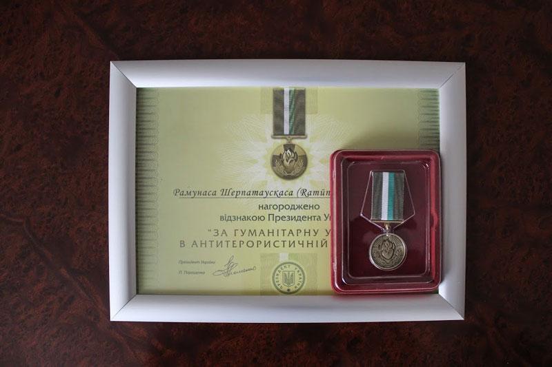 В ДнепрОГА литовскому консулу Виталию Пивняку вручили президентскую награду