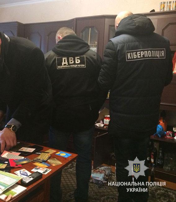 Уголовный розыск украины база фото