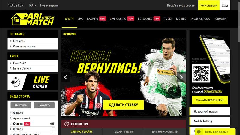 Ежедневно Роскомнадзор блокирует тысячи сайтов, предоставляющих возможность совершать ставки на спорт онлайн.