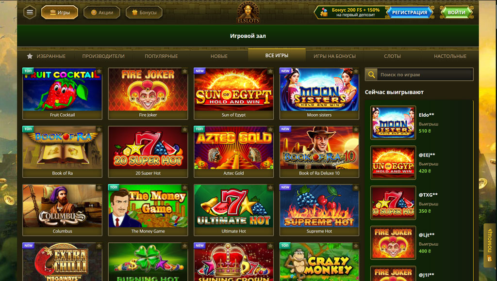 Рулетка казино, игровые автоматы, слоты, виртуальное казино казино онлайн бесплатно рояль