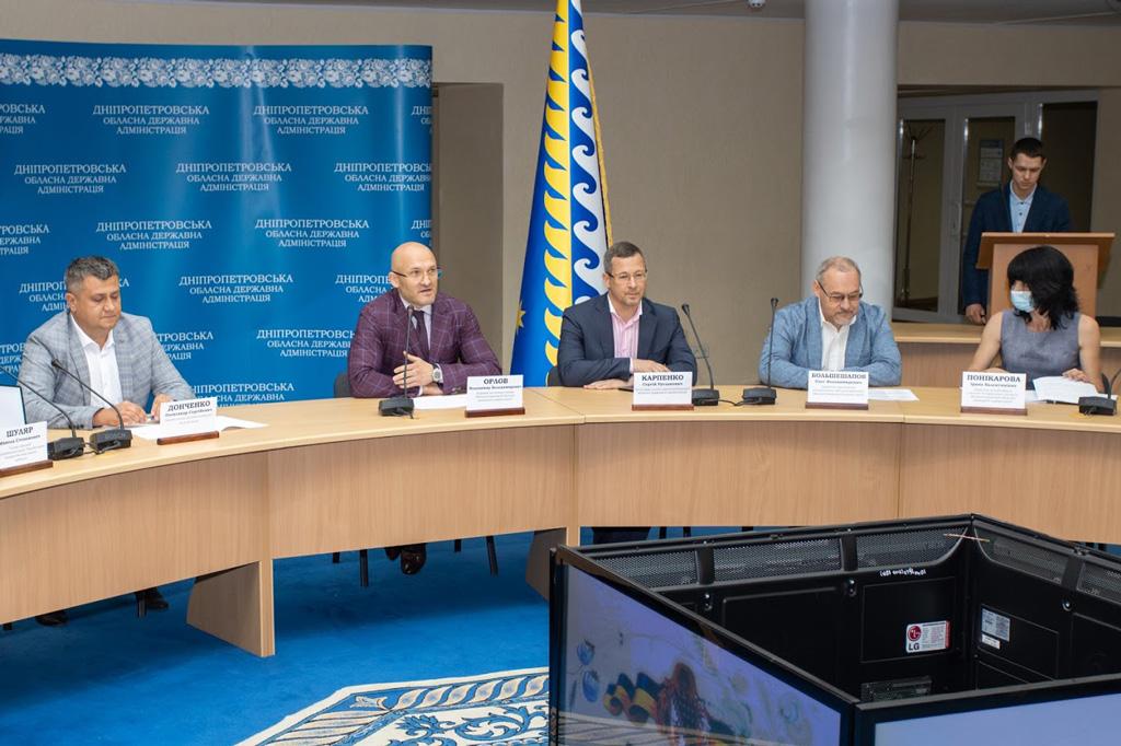 В ДнепрОГА отметили 100-летний юбилей Украинского общества охотников и рыболовов
