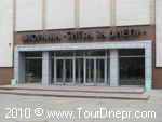 Диорама «Битва за Днепр» в Днепропетровске
