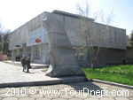 Днепропетровский Музей истории комсомола им. А. Матросова
