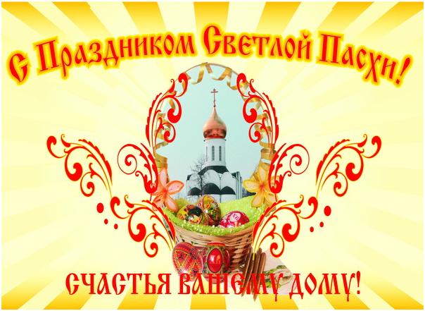 Календарь народных примет 2016 год