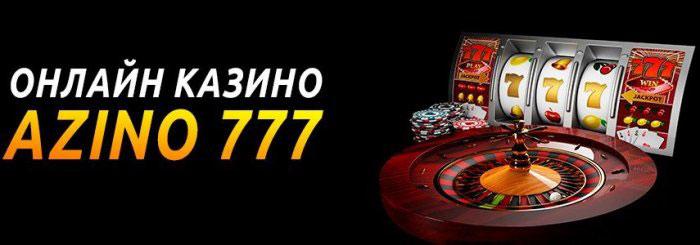 Казино азино777 играть как выиграть в казино париматч
