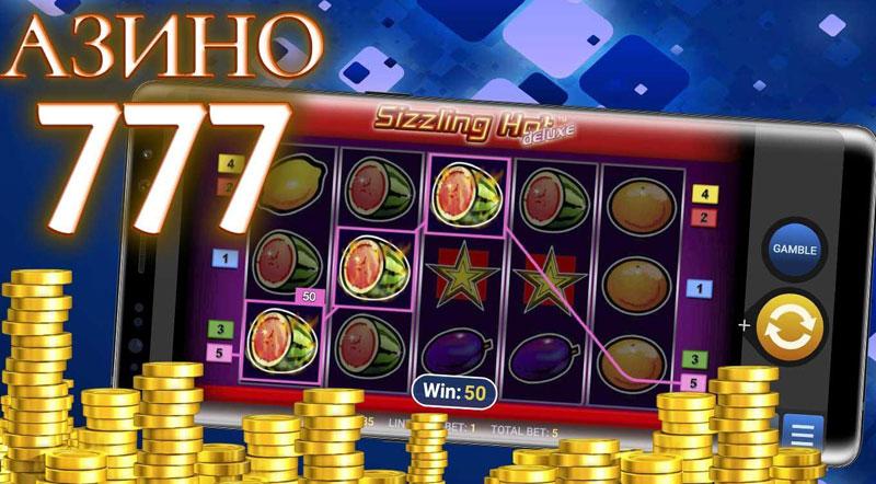 наряды для вечеринки казино